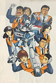 Patlabor: Early Days Poster