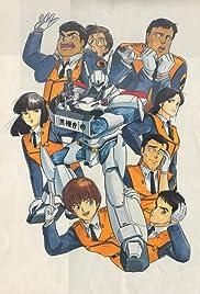 Kidô keisatsu patorebâ Poster