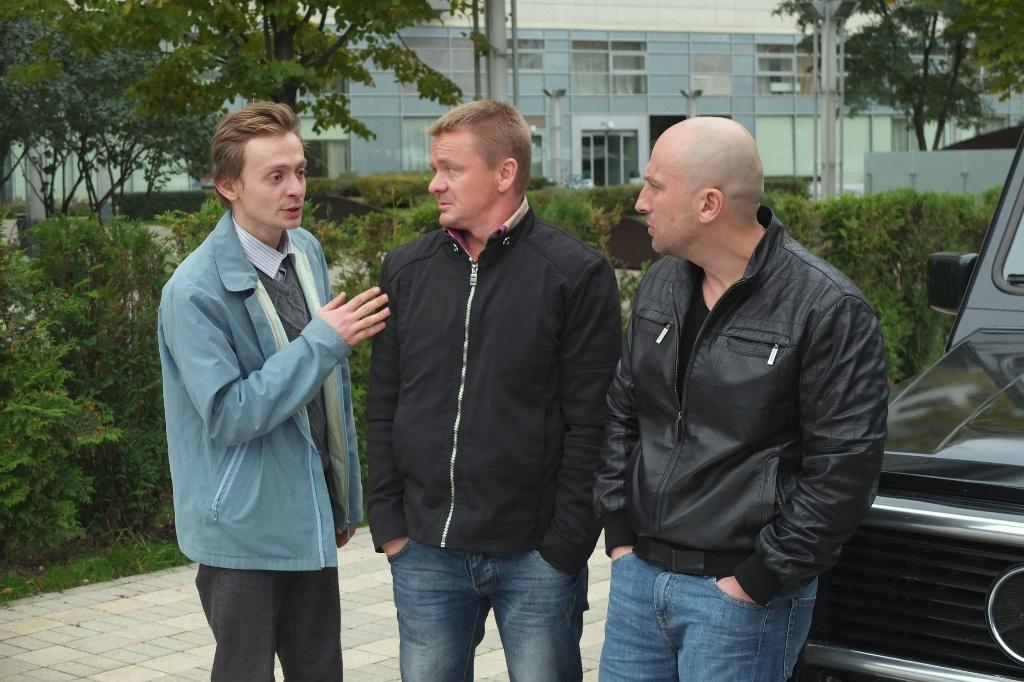 Vladimir Sychyov, Dmitriy Nagiev, and Evgeniy Kulakov in Fizruk (2014)