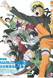 Naruto Shippûden: The Movie 3: Inheritors of the Will of Fire Poster