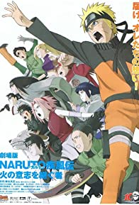 Primary photo for Naruto Shippûden: The Movie 3: Inheritors of the Will of Fire