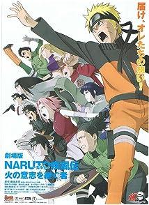 Naruto The Movieนารูโตะ เดอะมูฟวี่  ผู้สืบทอดเจตจำนงแห่งไฟ