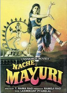 Naache Mayuri movie, song and  lyrics