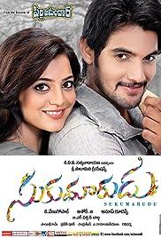 Sukumarudu Poster