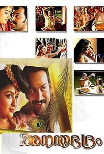Movies easy download Anandabhadram [Quad]