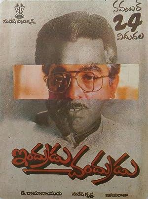 Suresh Krishna Indrudu Chandrudu Movie