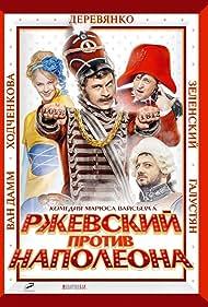 Pavel Derevyanko, Svetlana Khodchenkova, Mikhail Galustyan, and Vladimir Zelenskiy in Rzhevskiy protiv Napoleona (2012)