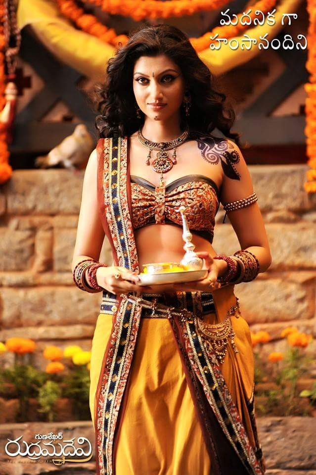 rudramadevi movie telugu hd download