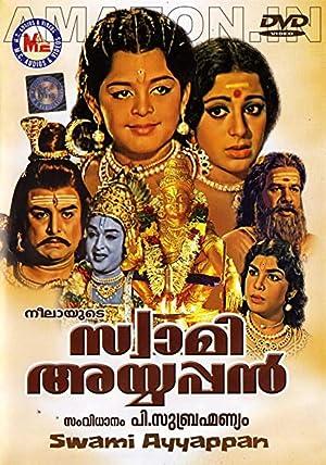 Thikkurisi Sukumaran Nair Swami Ayyappan Movie