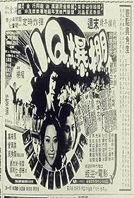 I.Q. bau pang (1981)