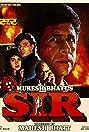 Sir (1993) Poster