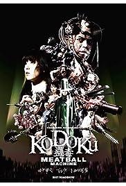Kodoku: Mîtobôru mashin