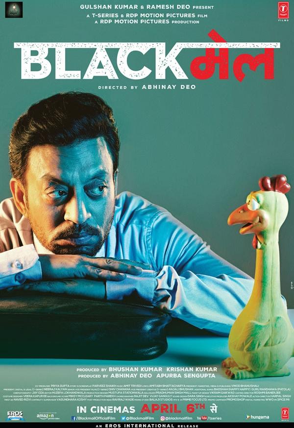 Irrfan Khan in Blackmail (2018)