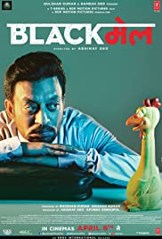 Blackmail (2018) v2 720p Hindi HDRip - x264 - AAC - 1.4 GB - ESub