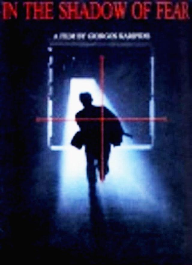 Sti skia tou fovou (1988)