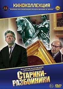 Stariki-razboyniki Soviet Union