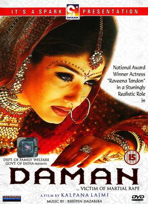 Family Daman: A Victim of Marital Violence Movie