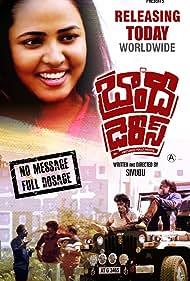 Brandy Diaries (2021) DVDScr Telugu Web Series Watch Online Free