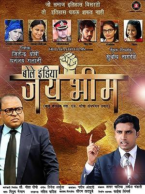 Bole India Jai Bhim movie, song and  lyrics