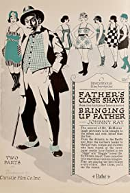 Johnny Ray in Father's Close Shave (1920)