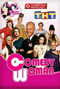 Comedy Woman - Episode 1.3
