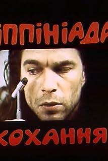 Sergey Makhovikov Picture