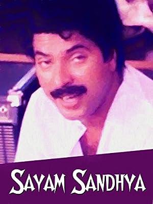Mammootty Sayam Sandhya Movie