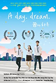 A Day Dream Poster