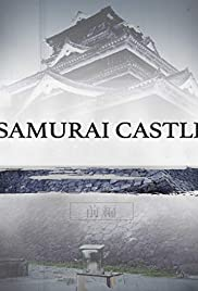 Samurai Castle (2017) 720p
