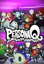 Persona Q: Shadow of the Labyrinth Poster