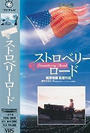 Sutoroberi rodo (1991) film en francais gratuit