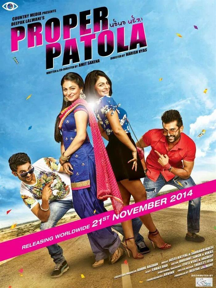 Proper Patola (2014) Punjabi