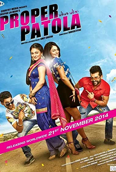 Proper Patola (2014) HDRip Punjabi Movie Watch Online Free