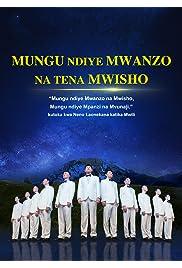 Mungu Amekuja Mungu Ametawala: Kwaya ya Injili ya Kichina Onyesho la 18