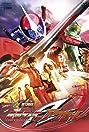 Kamen Rider W Returns: Kamen Rider Accel (2011) Poster
