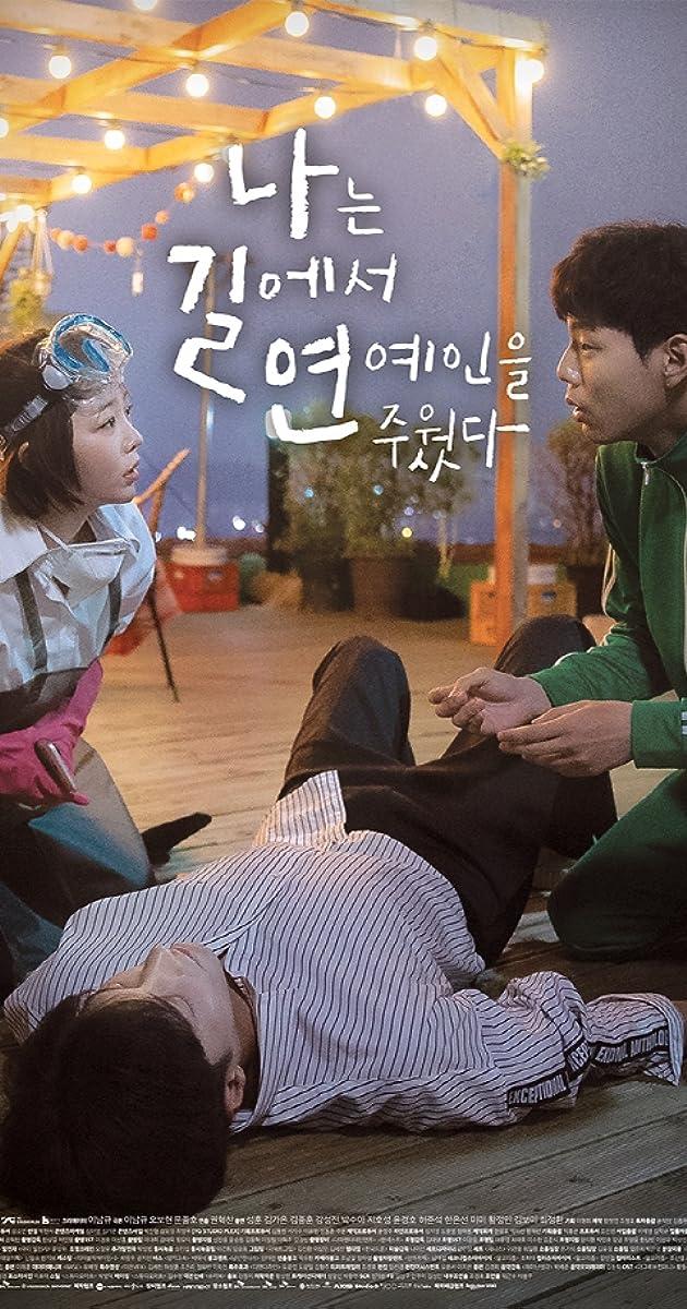 descarga gratis la Temporada 1 de Naneun Gil-eseo Yeon-yein-eul Juwossda o transmite Capitulo episodios completos en HD 720p 1080p con torrent