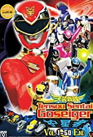 Kyûkyoku no kiseki o okose! Poster