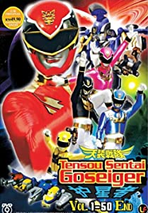 Watch online comedy movie Epikku Zero [640x480]