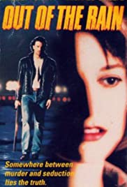 Out of the Rain(1991) Poster - Movie Forum, Cast, Reviews