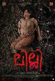 Samyuktha Menon in Lilli (2018)