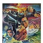 Sheng zhan feng yun (1990)