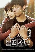 Beom-joe-so-nyeon