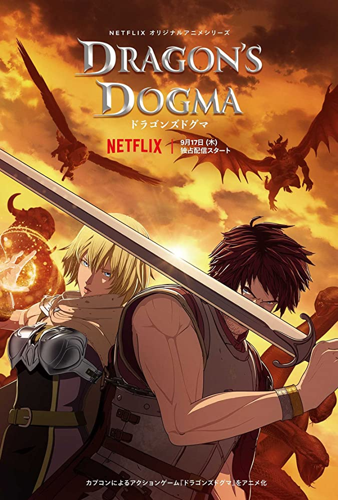 Dragon's Dogma 2020 S01 English Complete Netflix Web Series 600MB HDRip Download