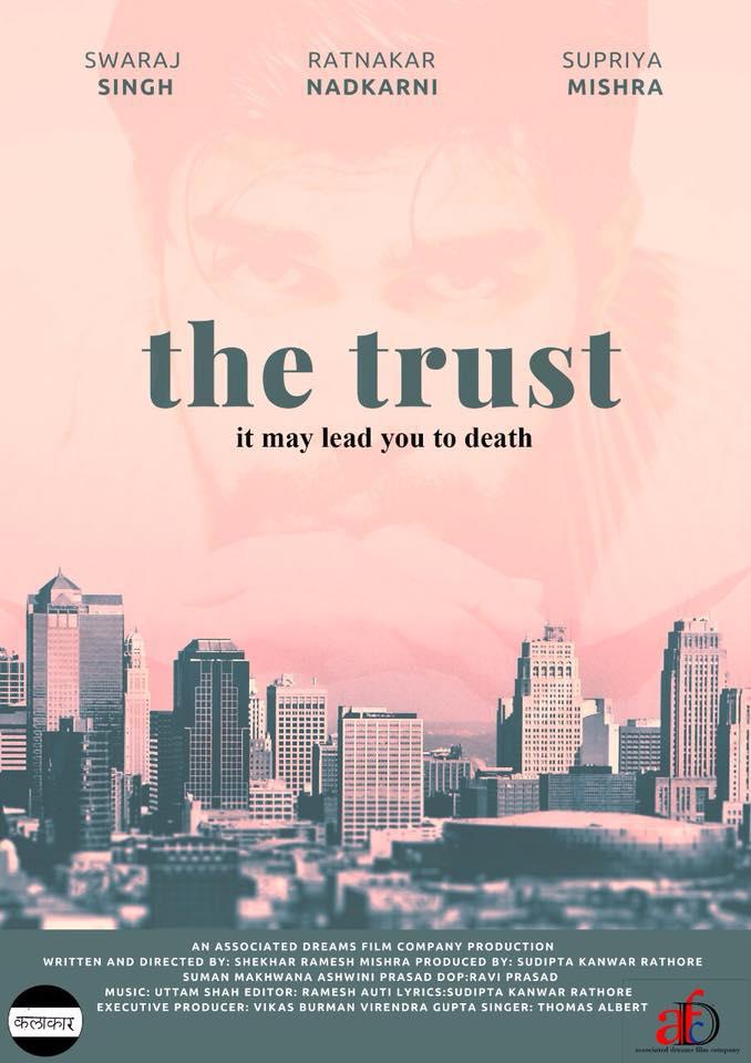 The Trust 2017