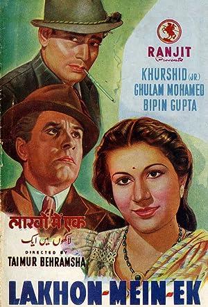 Lakhon Mein Ek movie, song and  lyrics