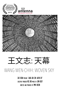 Pirates movie downloads Wang Wen-Chih: Woven Sky [UHD]