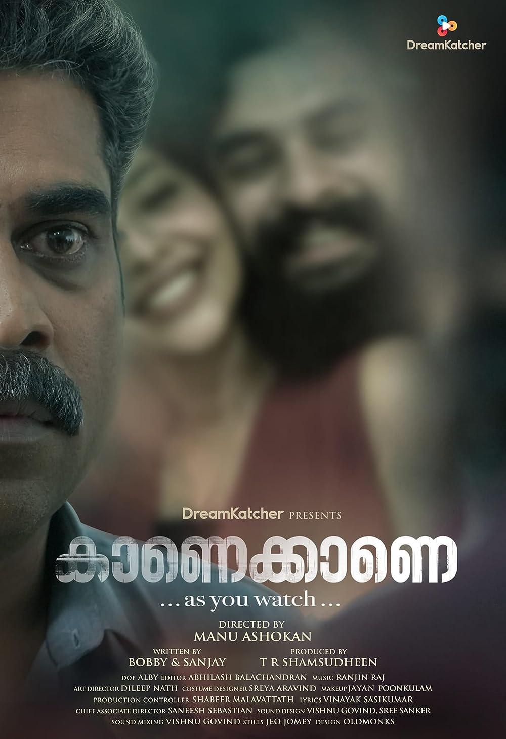 Kaanekkaane 2021 Malayalam 720p | 480p SONY HDRip ESub 800MB Download