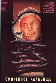 Smirennoe kladbishche (1989)
