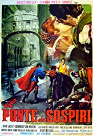 The Avenger of Venice (1964) with English Subtitles on DVD on DVD