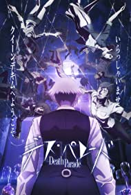 Death Parade (2015) Poster - TV Show Forum, Cast, Reviews